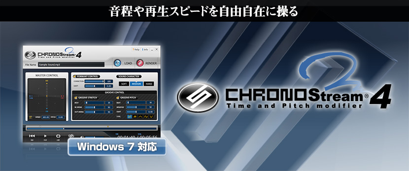 CHRONOStream main image
