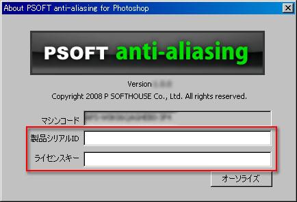 Adobe Photoshop Training - Nahdaintl