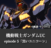 gpreview030.png