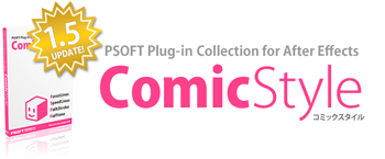 ComicStyle 1.5